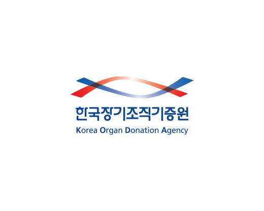 KoreaOrgan